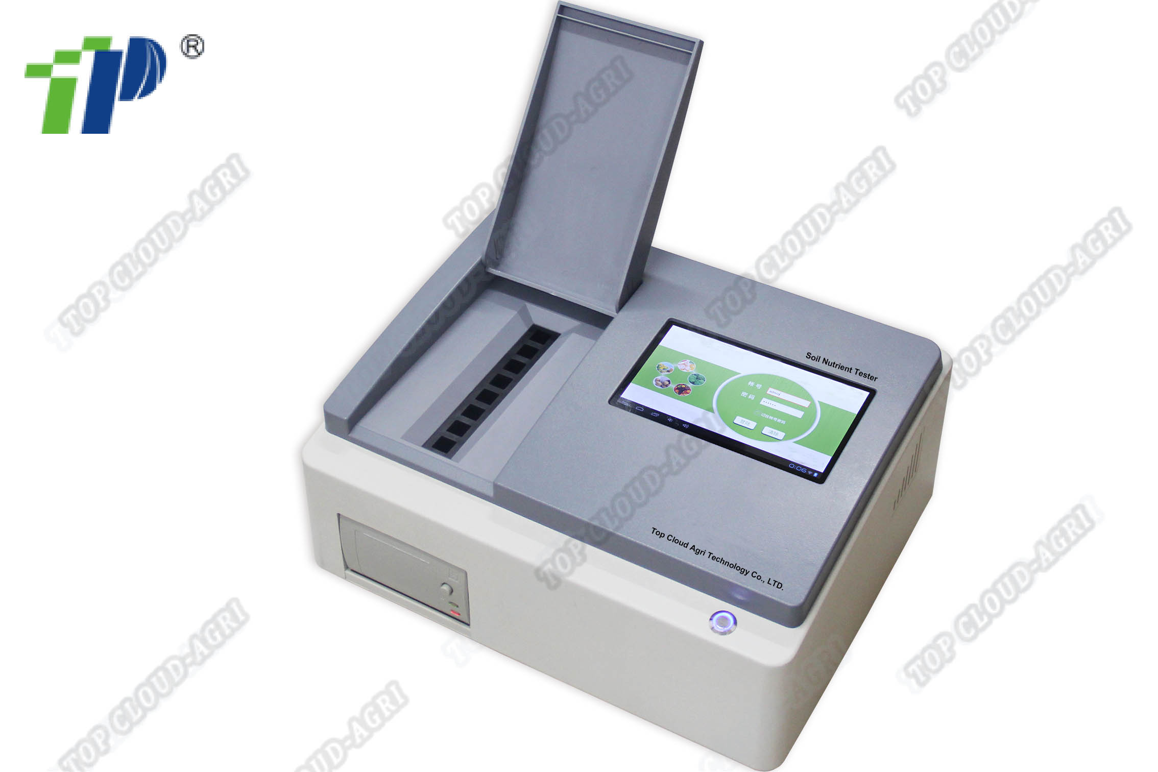 Benchtop Pesticide Residue Meter Tester
