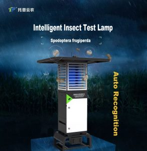 AI Image Identification:Intelligent Insect Test Lamp