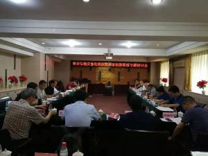 National Symposium on Forest Biological Disaster Monitoring and Early Warning National Innovation Alliance held in Liao Dynasty